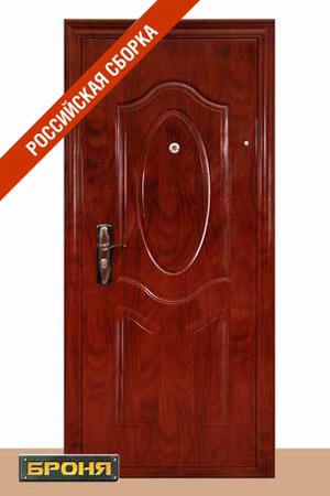 металлическая дверь бронь 4